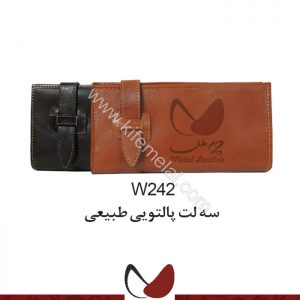 ست کیف چرمی و کیف پول W242