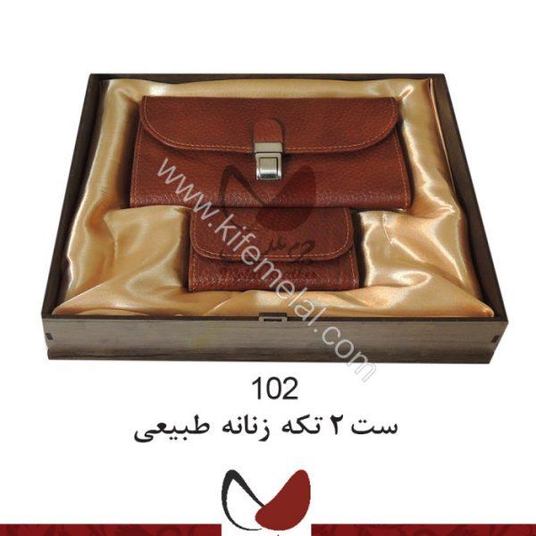 تولیدی کیف چرم