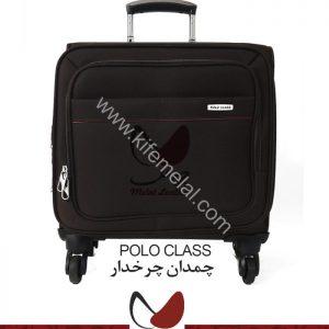کیف لپ تاپی چند منظوره چمدان چرخدار