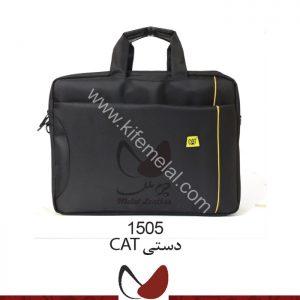 کیف لپ تاپی چند منظوره 1505