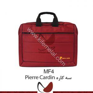 کیف لپ تاپی چند منظوره MF4