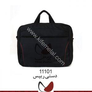 کیف لپ تاپ 11101