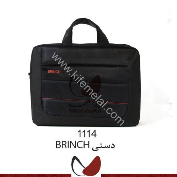 کیف لپ تاپ 1114
