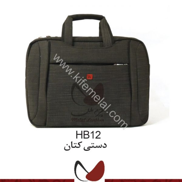 کیف لپ تاپ BH12