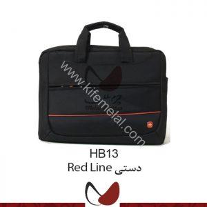 کیف لپ تاپ BH13