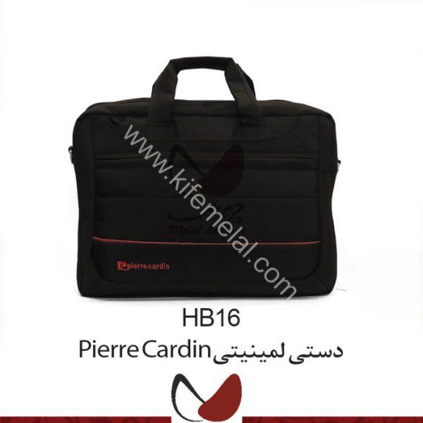 کیف لپ تاپ BH16