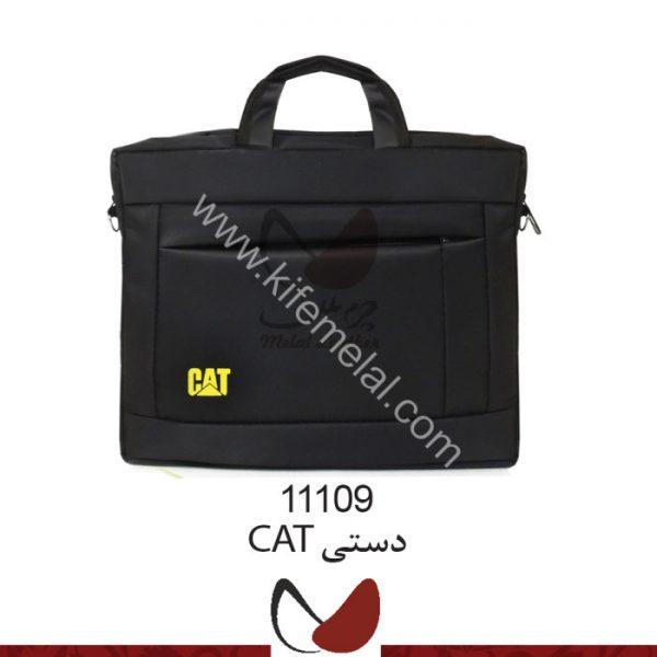 کیف همایشی و سمیناری 11109