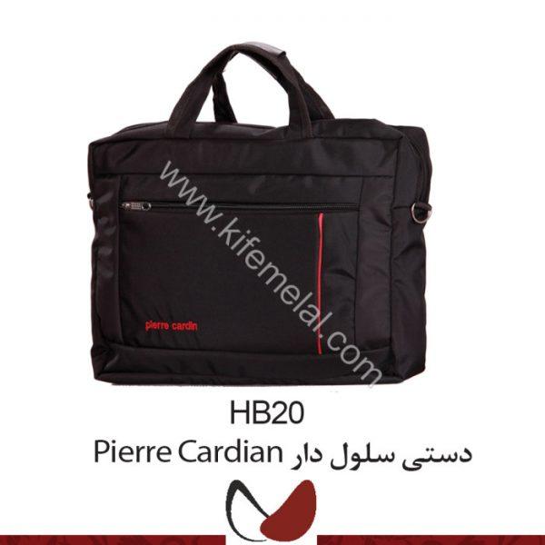 کیف همایشی و سمیناری HB20