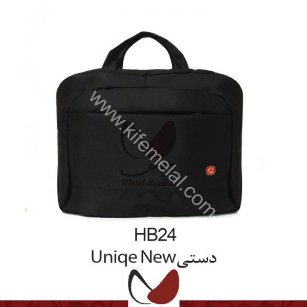 کیف همایشی و سمیناری HB24