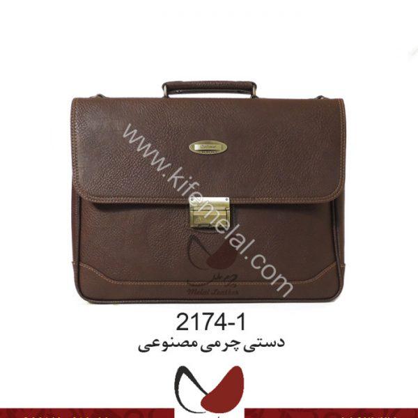 کیف چرم اداری 2174-1