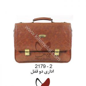 کیف چرم اداری 2179-2