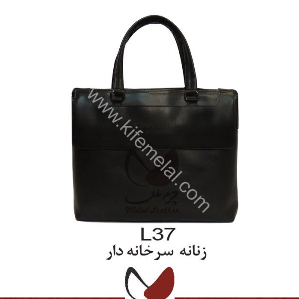 کیف چرم اداری L37