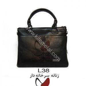 کیف چرم اداری L38