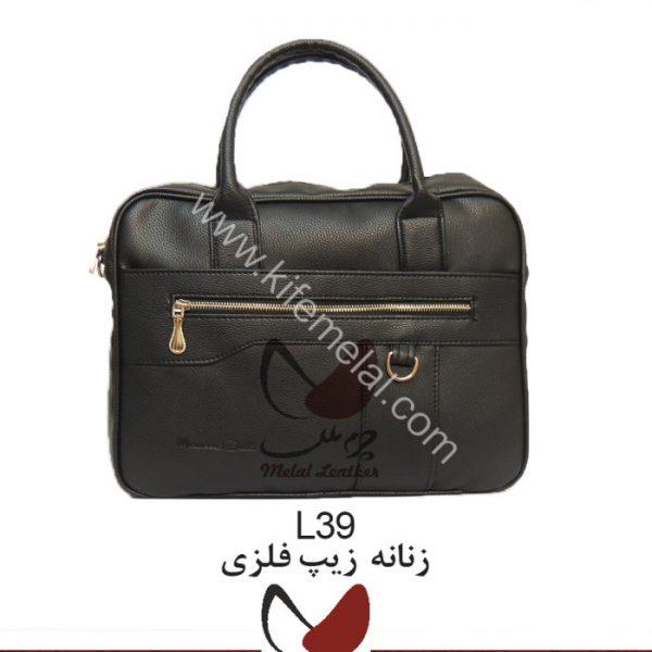 کیف چرم اداری L39