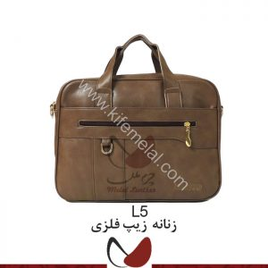 کیف چرم اداری L5
