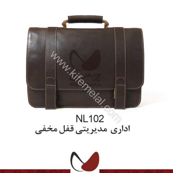 کیف چرم طبیعی NL102