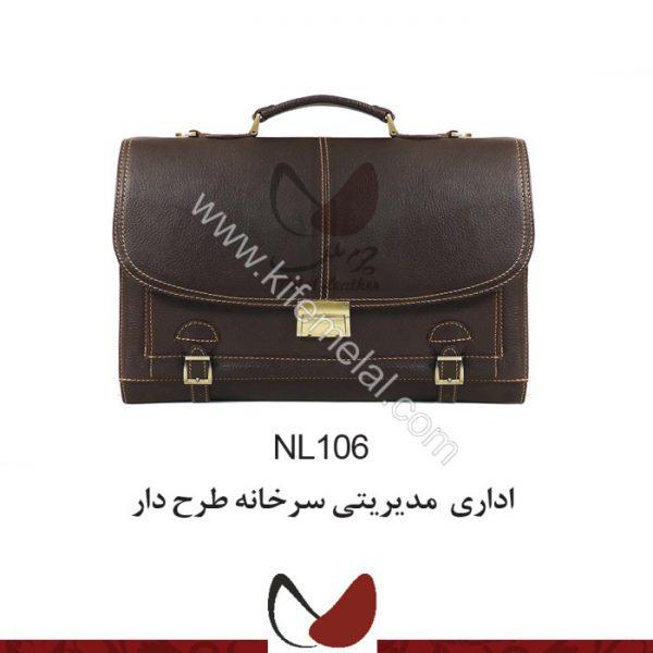 کیف چرم طبیعی NL106