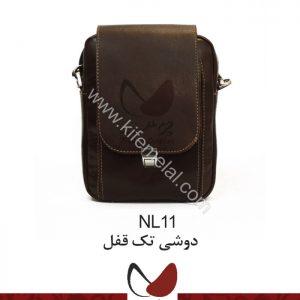 کیف چرم طبیعی NL11
