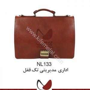 کیف چرم طبیعی NL133