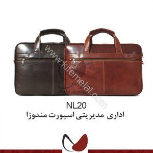 کیف چرم طبیعی ارزان