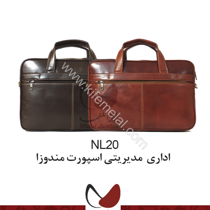 کیف چرم طبیعی NL20
