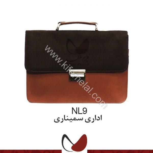 کیف چرم طبیعی NL9