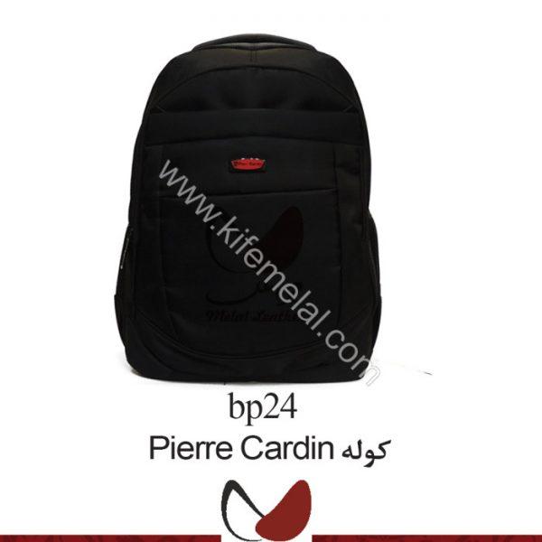 کیف کوله پشتی BP24