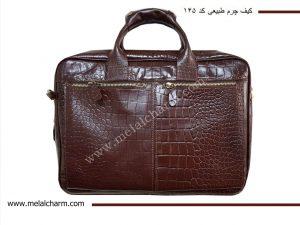 کیف چرم با قیمت مناسب