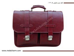 کیف چرمی با کیفیت