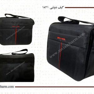 کیف دوشی، کیف لپ تاپ، کیف ارزان ، تولیدی کیف